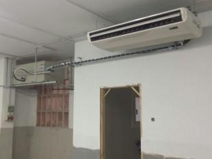 Centrífuga KOSNER partida de 20KW con split techo para taller mecánico