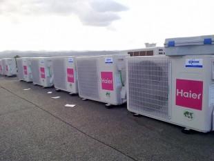Compresores Haier Inverter bomba de calor para salas independientes de oficinas
